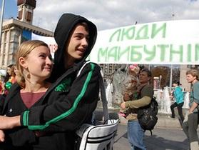 Сегодня в Киеве защитники зеленых и спортивных зон проведут шествие