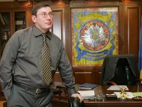 ПР настаивает на первоочередном рассмотрении вопроса об отставке Луценко