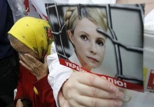 Три Героя Украины просят отпустить Тимошенко на поруки