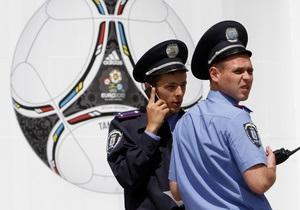 В Харькове правоохранители вернули голландскому болельщику украденную палатку