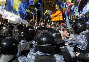 Годовщина Харьковских соглашений: оппозиция собирает всеукраинскую акцию протеста