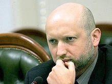 Турчинов: Газпром пытается шантажировать, чтобы оставить посредников