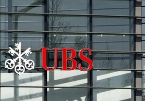 Россия рассчитывает узнать, сколько денег ее граждане держат в швейцарских банках