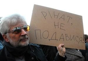 НГ: Андреевский спуск Рината Ахметова