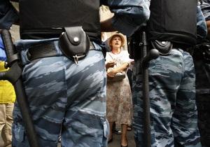 Пикет здания милиции в Ивано-Франковске: пострадал сотрудник ГАИ