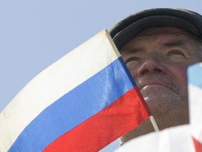За последние три года из Украины в Россию выехали 1811 человек