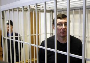 Луценко - Филипчук -Комиссия при президенте Украины должна рассмотреть помилование Луценка