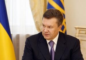Янукович заявил, что Украине нужны компромисс и перемирие в политической борьбе