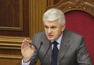 Литвин спрогнозировал, что Рада изменит закон о повышении акцизов