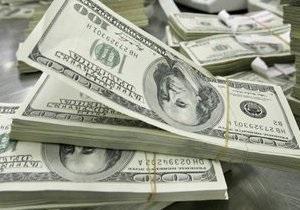Курсы наличной валюты на 21 июля