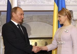 Тимошенко приятно слышать позитивную оценку деятельности правительства Украины от Путина (обновлено)
