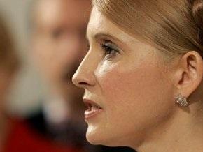 Тимошенко назвала экономически обоснованный курс доллара (обновлено)