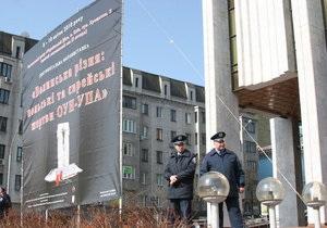 Колесниченко просит ГПУ возобновить дела против задержанных на выставке Волынская резня