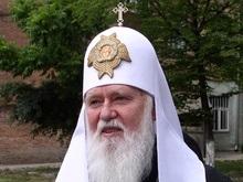 Патриарх Филарет ответил на вопросы читателей Корреспондент.net