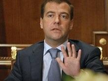 Медведев: Признание Абхазии и Южной Осетии - это предотвращение геноцидов