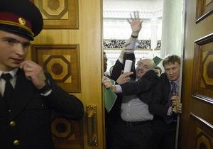 Фотогалерея: Рада-7. Начало. Фоторепортаж с открытия первого заседания новоизбранного парламента