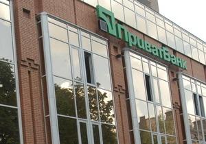 Акционеры ПриватБанка могут направить на капитализацию до 95% прибыли за 2012 г.