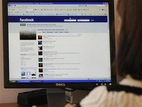 Канадка лишилась медстраховки из-за фотографий в Facebook