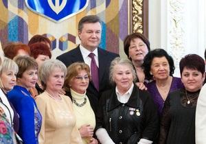 Янукович поздравил выдающихся женщин с 8 марта