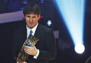Месси признан лучшим футболистом мира 2009 года