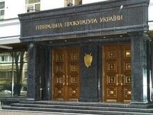 Журналист Украинской правды прислал из прокуратуры sms