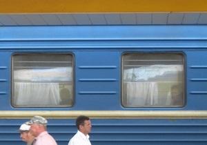 Украинские таможенники нашли тайник с детонаторами в поезде Жмеринка - Москва