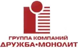 В Москве открылся новый офис «Дружбы-Монолит»