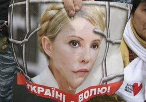 Обиход написал книгу, в которой назвал имена создателей  мифа о невиновности Тимошенко