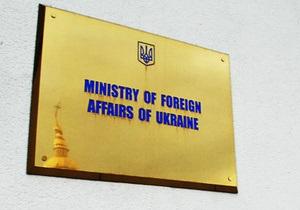 ДТП - Венгрия - В МИДе подтвердили гибель украинцев в ДТП в Венгрии