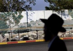 В Иерусалиме начали сносить стену между евреями и арабами
