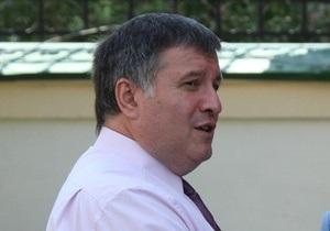 Прокуратура: Аваков объявлен в розыск Интерпола