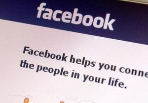 В Украине Facebook занимает восьмое место по популярности среди интернет-ресурсов