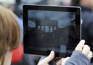 Британцу вместо iPad продали контейнер для воды