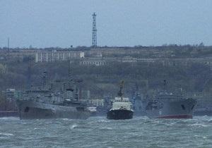 Спасены восемь моряков судна Василий: поиски четверых членов экипажа продолжаются