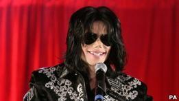 Изголовье кровати Майкла Джексона сняли с аукциона