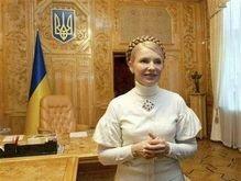 Газ: Тимошенко успокоила Европу