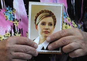 Freedom House: Суд над Тимошенко разрушает евроатлантическое будущее Украины