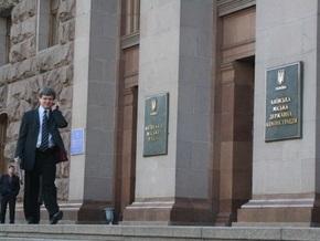 Суд отказался ограничить проведение массовых акций в центре Киева 1 мая