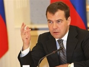 Украинская интеллигенция осуждает позицию Медведева по Голодомору