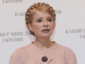 Тимошенко призвала депутатов сумского БЮТ  успокоиться