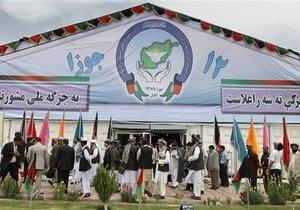 Талибы атаковали в Кабуле совет старейшин Афганистана
