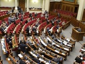 СМИ: Депутаты не могут поделить между собой 17 квартир