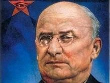 Историк призвал реабилитировать  украинского националиста  Берию