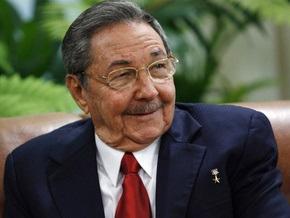 Кубинские министры признали свои ошибки и согласились уйти в отставку