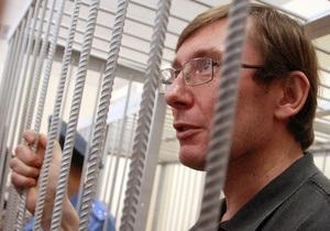 Суд по делу Луценко завершил судебное следствие и назначил начало дебатов на 14 февраля