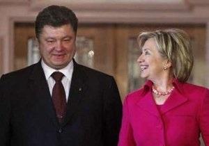 Клинтон: США по-прежнему будут поддерживать интеграцию Украины в НАТО и ЕС