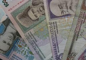 В Киеве из автомобиля украли полмиллиона гривен