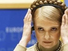 Тимошенко отбыла в Россию