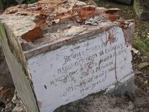 МИД РФ: Власти Западной Украины сознательно уничтожают памятники советским воинам