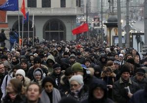 СМИ сообщают о 40 тысячах участников митинга в Москве. Полиция заявила о риске обрушения Лужкова моста